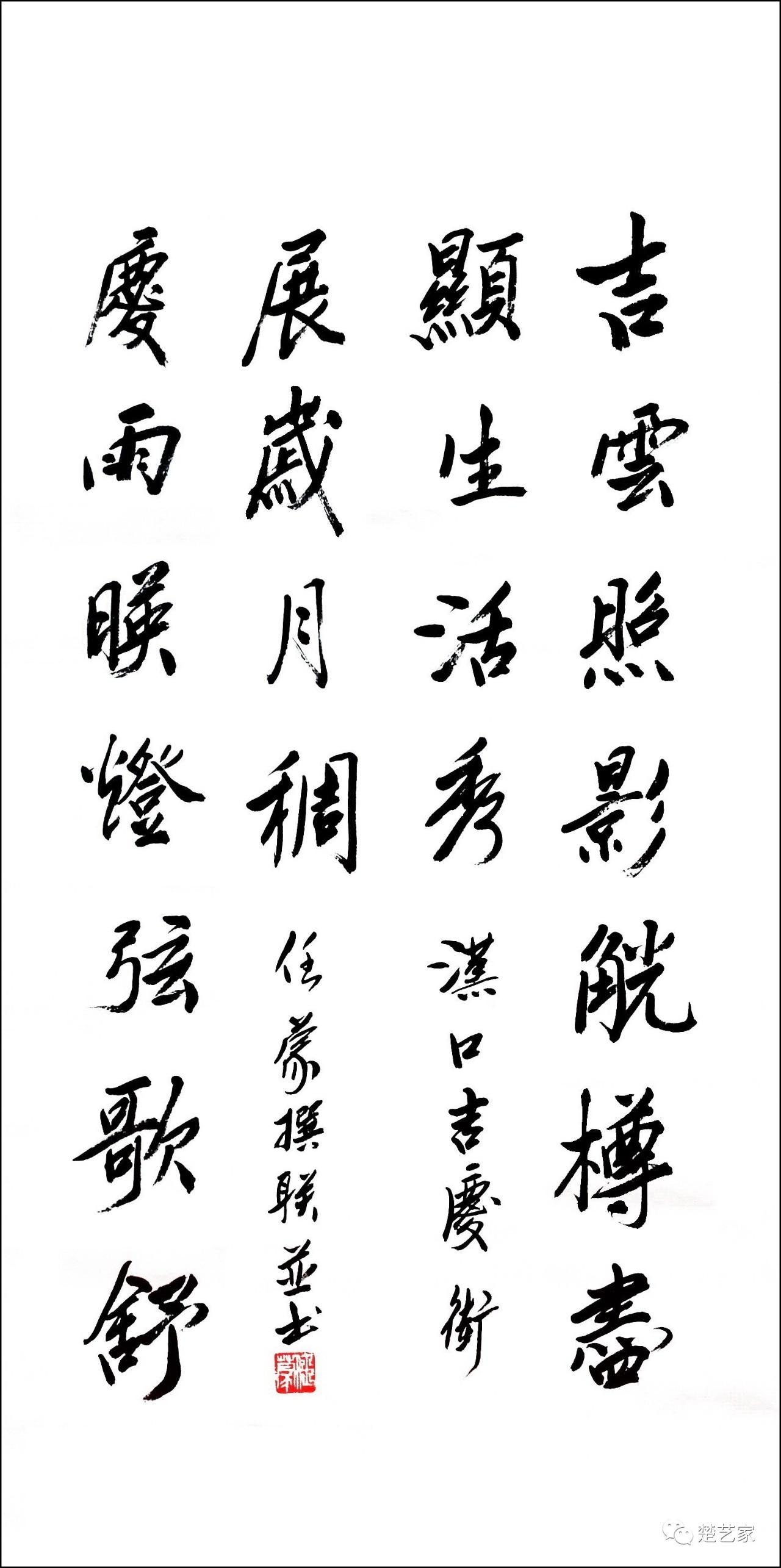 汉口吉庆街的牌楼对联_名胜古迹对联_中国对联网