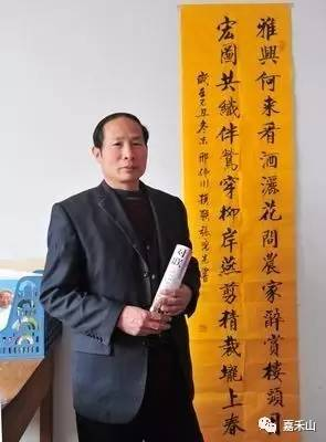 中国梦酒腾龍梦