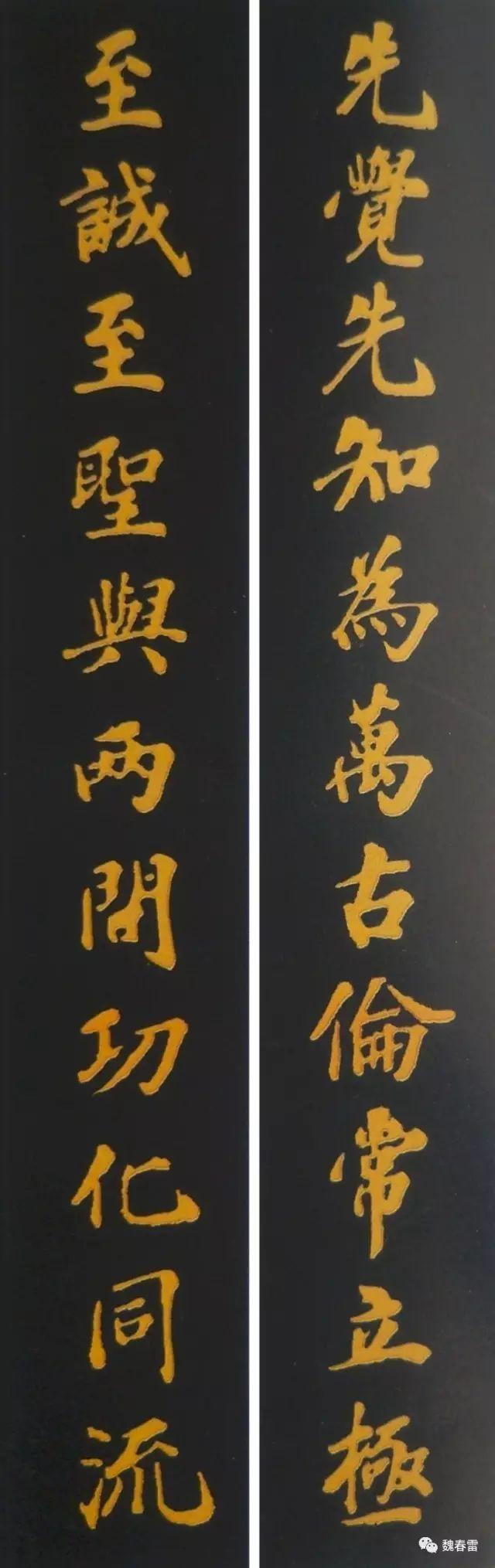 宁远兴城文庙楹联_名胜古迹对联_中国对联网