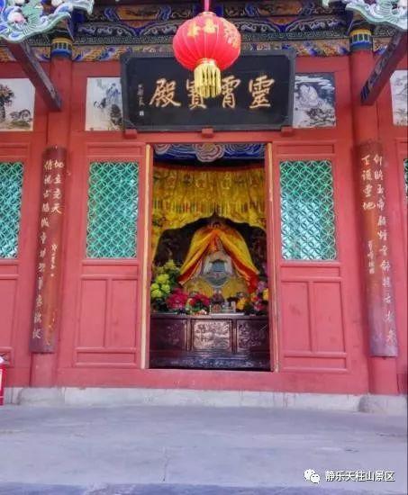 静乐天柱山景区各景点楹联_名胜古迹对联_中国对联网