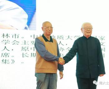东瓯山水传清韵 中国对联起巨澜